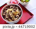 牛丼 44719002