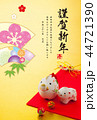 年賀状 猪 鶴のイラスト 44721390