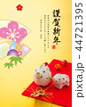 年賀状 猪 謹賀新年のイラスト 44721395