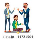 ビジネス 職業 クリエイティブのイラスト 44721504