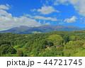 安達太良山 安達太良連峰 紅葉の写真 44721745