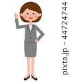 ビジネスウーマン スーツ ベクターのイラスト 44724744