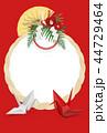 年賀状 正月飾り しめ飾りのイラスト 44729464
