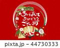 年賀状 正月飾り しめ飾りのイラスト 44730333