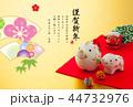 年賀状テンプレート 年賀状 猪のイラスト 44732976