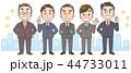 ビジネスマン ビジネスチーム 同僚のイラスト 44733011