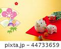 年賀状 猪 親子のイラスト 44733659