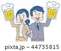 ビール 飲み会 乾杯のイラスト 44735815