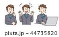 仕事 ビジネスマン パソコンのイラスト 44735820