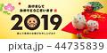 年賀状素材 2019 猪のイラスト 44735839
