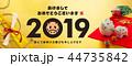 年賀状素材 2019 猪のイラスト 44735842