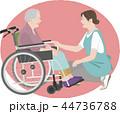 シニア 介護 車椅子のイラスト 44736788