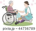 シニア 介護 車椅子のイラスト 44736789
