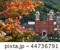 浦上天主堂 教会 世界文化遺産の写真 44736791