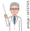 男性 医師 指示棒のイラスト 44737325