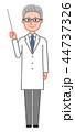 男性 医師 指示棒のイラスト 44737326