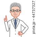 男性 白衣 医師のイラスト 44737327