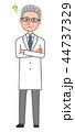 男性 白衣 医師のイラスト 44737329