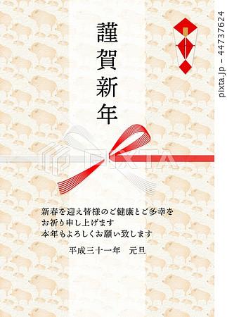 年賀2019亥水引熨斗背景 44737624