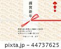 年賀状 水引 熨斗のイラスト 44737625