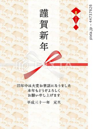 年賀2019亥水引熨斗背景 44737626