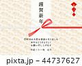 年賀状 水引 熨斗のイラスト 44737627