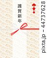 年賀状 水引 熨斗のイラスト 44737628