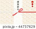 年賀状 水引 熨斗のイラスト 44737629