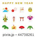 アイコン happy newのイラスト 44738261