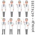 男性 医師 表情のイラスト 44741393