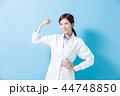 歯医者 歯科医 歯科医師の写真 44748850