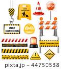 記号 バリケード 標識のイラスト 44750538