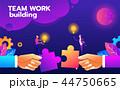 ビジネス チームワーク 成功のイラスト 44750665