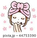 フェイスパック 女性 スキンケアのイラスト 44753390