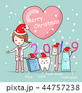 tooth with merry christmas 44757238