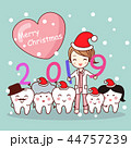 Happy new year with dentist 44757239