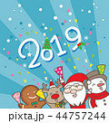 Merry Christmas wih 2019 44757244