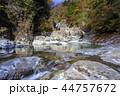みたらい渓谷 渓谷 風景の写真 44757672
