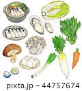 カキ鍋 鍋料理 料理のイラスト 44757674