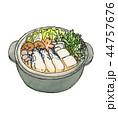 カキ鍋 鍋料理 鍋のイラスト 44757676
