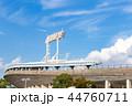 青空 神戸総合運動公園 晴れの写真 44760711