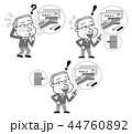 高齢者 通帳 証書 有価証券 モノクロ イラスト 44760892