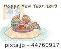 年賀状素材 亥年-家族団らん-happy new year 44760917