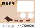 年賀用フォトフレーム-3コマ・紋付-謹賀新年 44760920