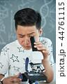 男の子 男児 顕微鏡の写真 44761115