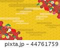 背景 工字繋ぎ文様 和柄のイラスト 44761759