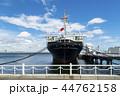 氷川丸 44762158