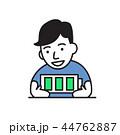 バッテリー 電池 人のイラスト 44762887