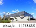 空 都市風景 アジアの写真 44763835