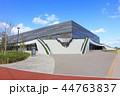 福岡市総合体育館 体育館 建物の写真 44763837